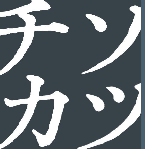 一般社団法人 地域素材利活用協会
